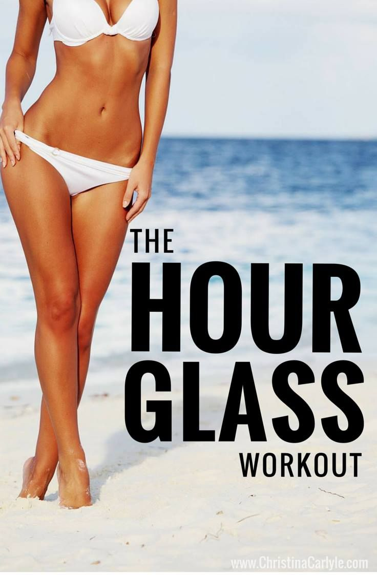 18 May The Hourgl Workout 8 Exercises To Sculpt A Tiny Waist And Bubble