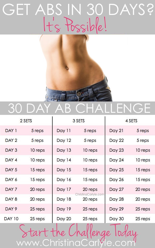 """Search Results for """"30 Days Squat Challenge"""" – Calendar 2015"""