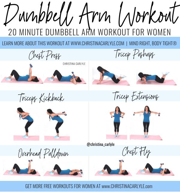 Dumbbell Arm Workout for Tight, Toned Arms | Christina Carlyle